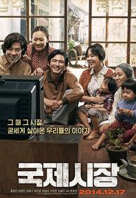 텔레비전 보는 가족