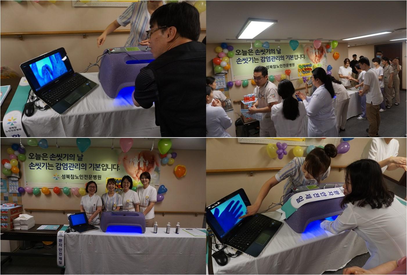 감염관리위원회에서 준비하고 전직원이 참여하는 손씻기의 날 행사가 지난 6월 22일에 있었습니다.
