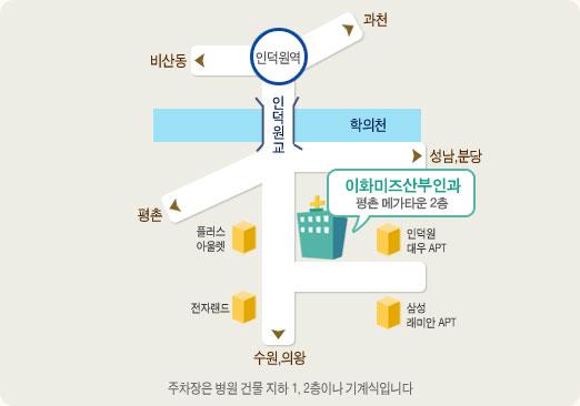 주소 : 경기도 안양시 동안구 평촌동 평촌메가타운 2층