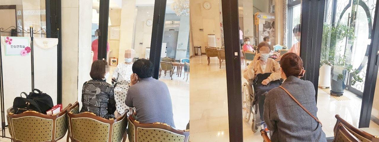 1층 로비에서 유리를 사이에 둔 비접촉 면회로 가족들과의 면회를 하고 계시는 모습