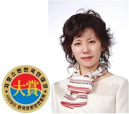 의료법인 참예원의료재단 김옥희 행정원장 자랑스러운 한국인대상 수상
