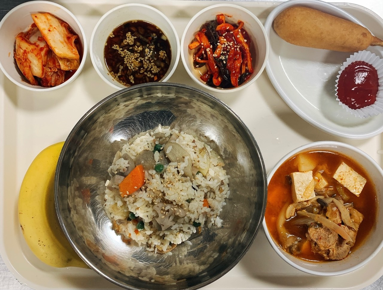 뿌리채소영양밥&고추장찌개&핫도그/케찹&무말랭이무침&포기김치