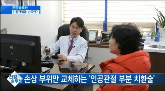 MBN뉴스영상분