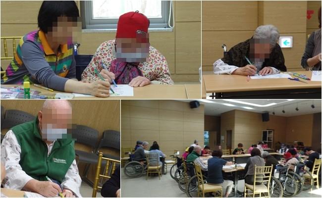 우리 환자분들께서 달력만들기 프로그램에 참여하신 모습