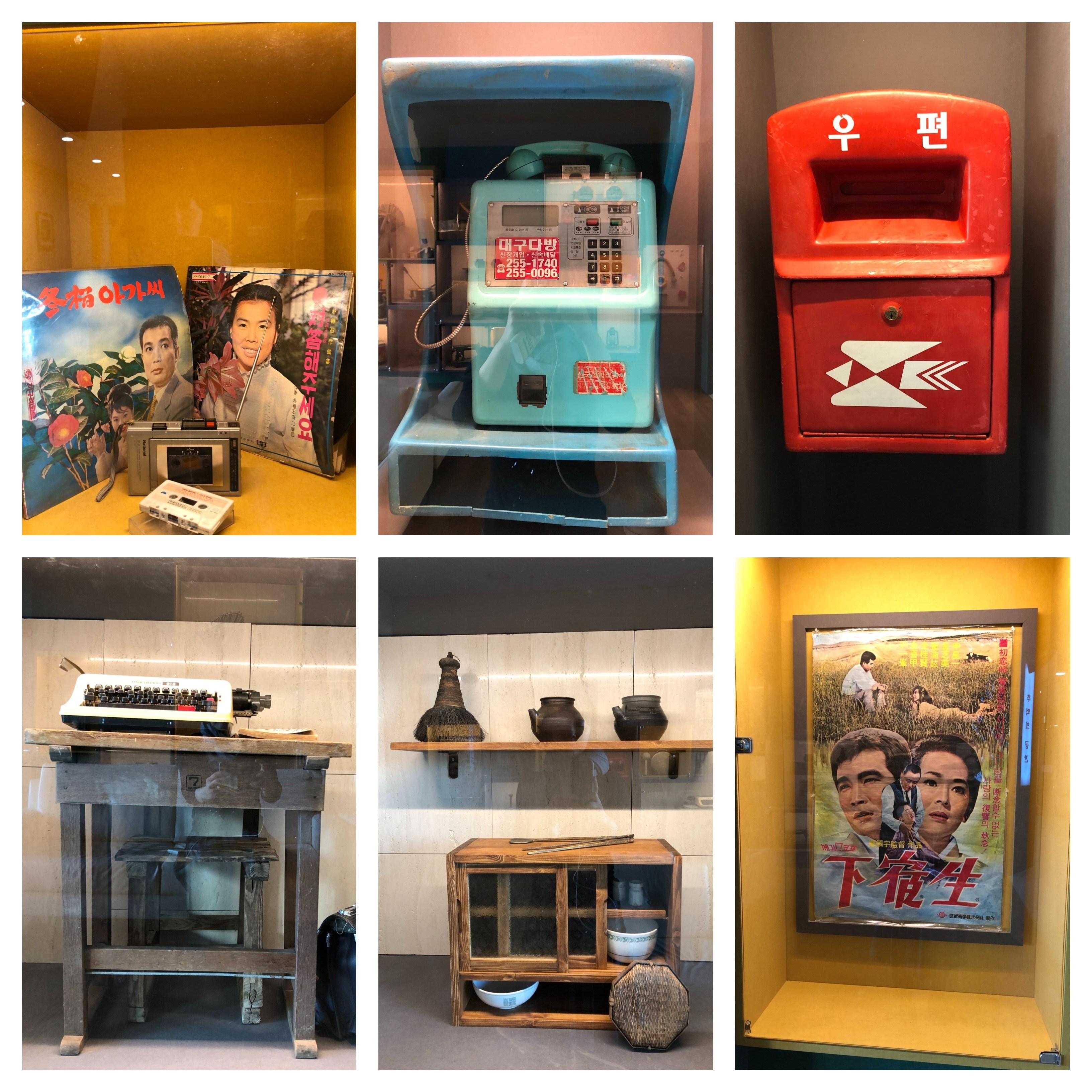 아련한 추억 속으로 돌아가게 만들어주는 그 옛날 전시품들(카세트테이프, 공중전화기, 우체통, 타자기 등)