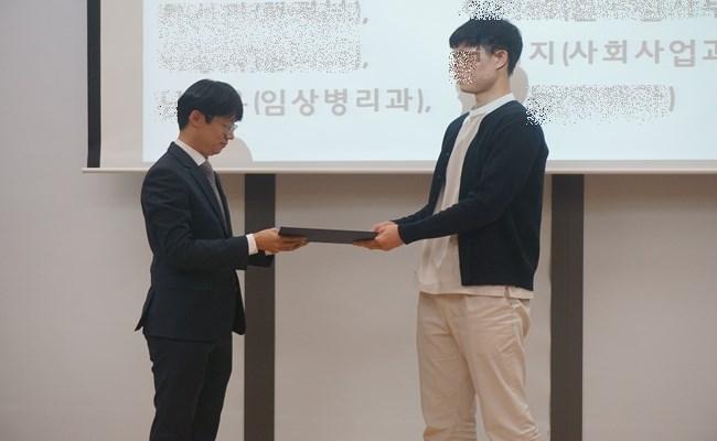 제 6회 힐링스토리 대상 시상식