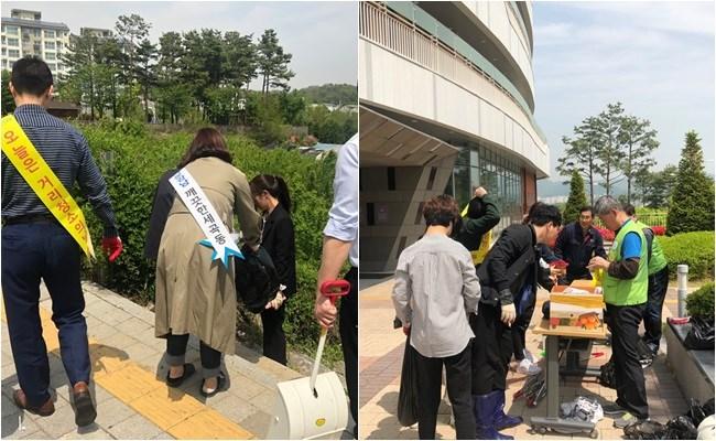 행복요양병원 클린캠페인에 참여한 직원들
