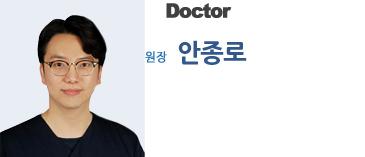 박상빈원장