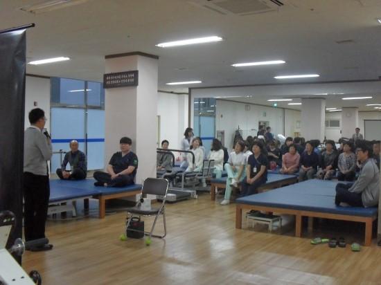브레인재활요양병원- 직장내 성희롱 예방교육
