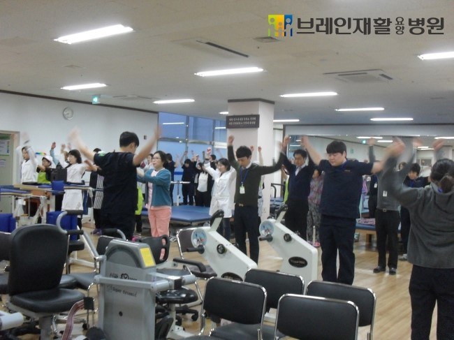 준비 운동도 열심히~~!!?