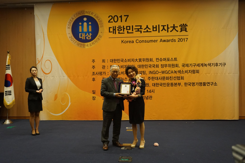 (의)참예원의료재단 김옥희 前이사장님께서 2017 대한민국소비자 경영부문 대상을 수상하는 모습입니다.