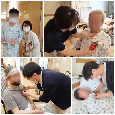 원내 환자분들께 어버이날 카네이션을 달아드리고 선물을 전달하는 사진입니다.