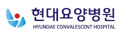 원주현대요양병원 로고