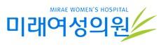 미래여성의원 로고