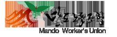 만도노동조합
