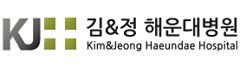 김&정해운대병원 로고