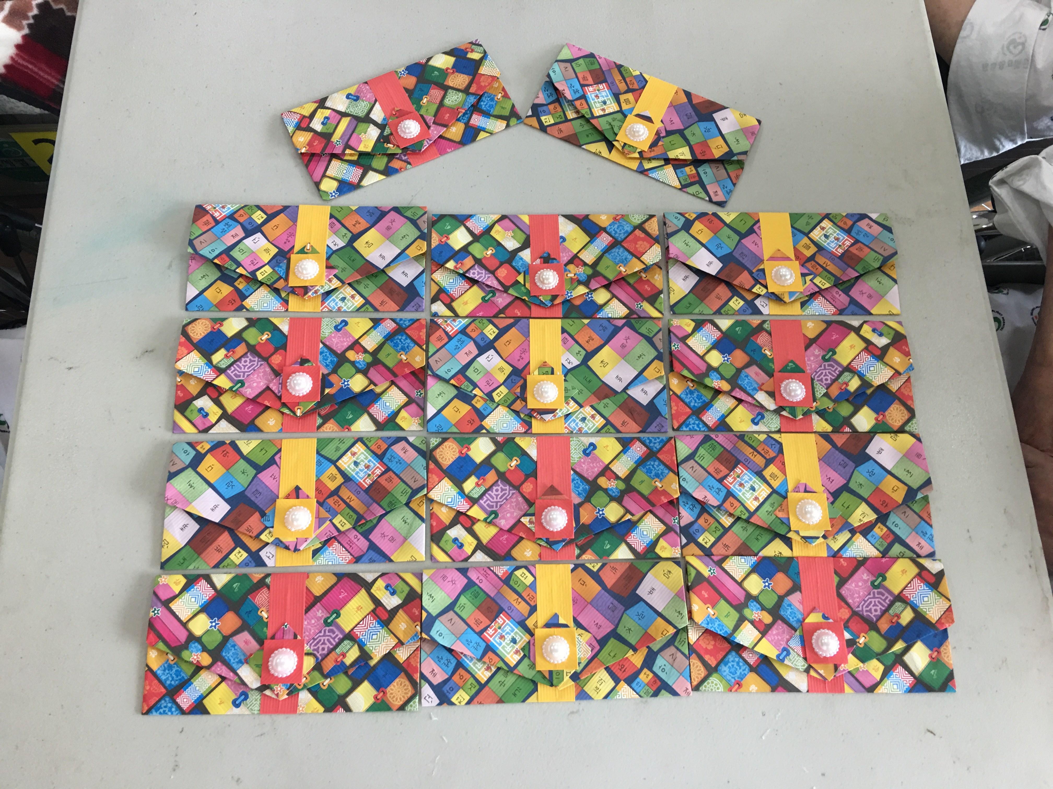 종이공예 상품권봉투
