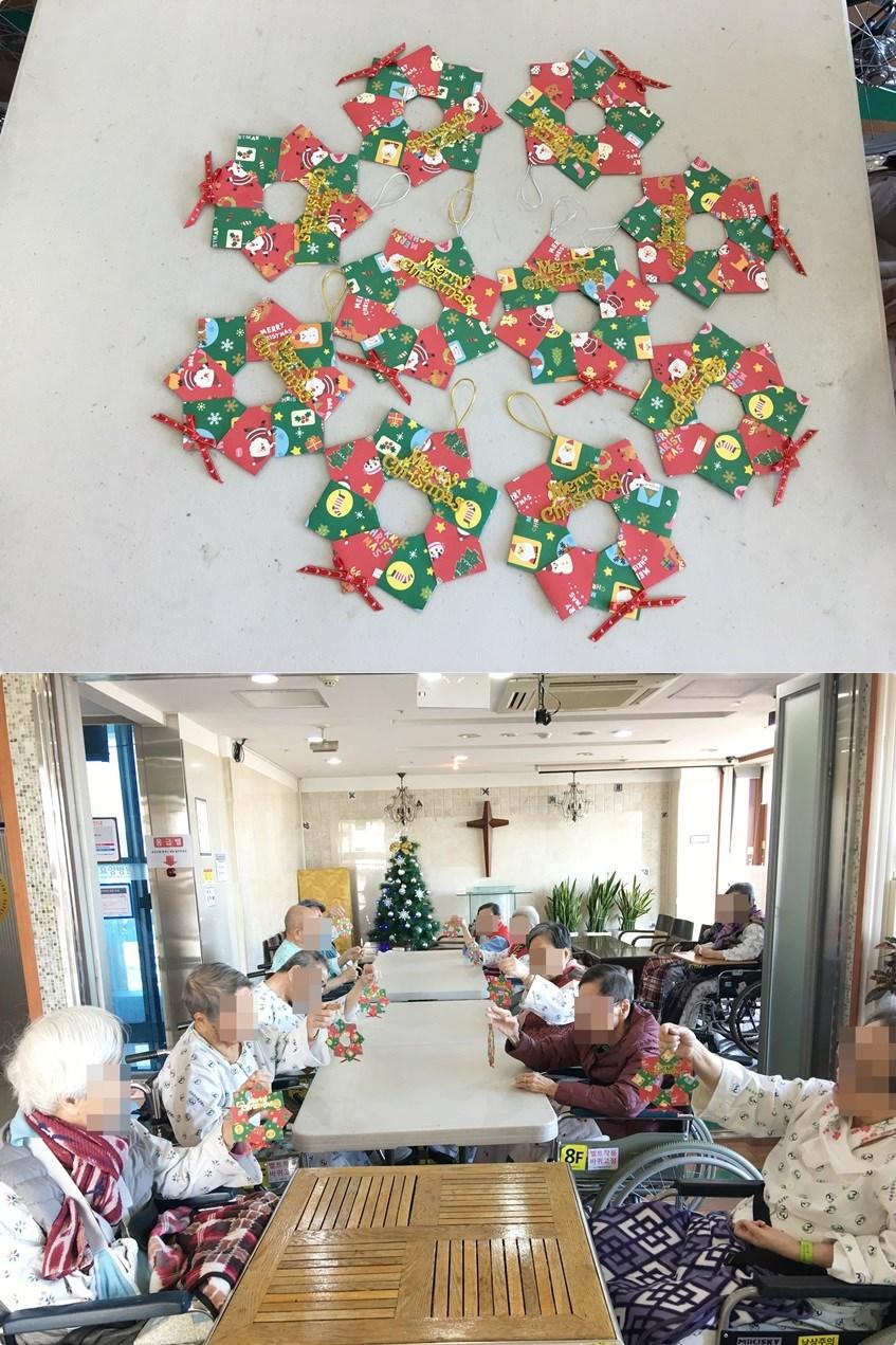 12월 12일 크리스마스 리스