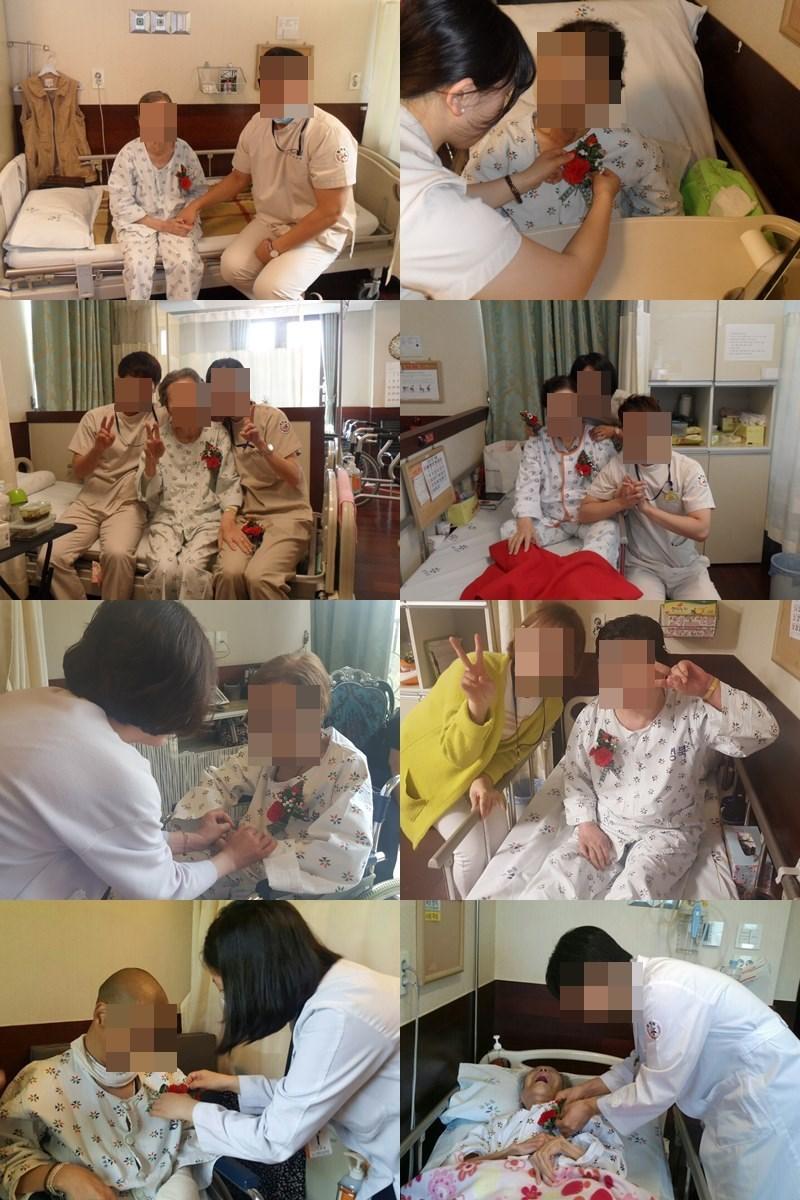 성북 참병원에서는 5월 어버이날을 맞이하여 카네이션 달아들이기 행사를 하였습니다.