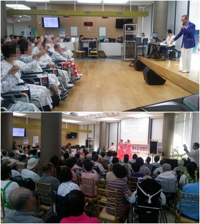 한국문화예술인협회 단장님의 공연은 우렁차고도 심금을 울리는 가요로 환자와 보호자들의 열화와 같은 응원을 받았습니다