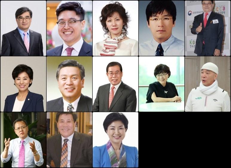 대한민국 나눔봉사대상 13인 사진입니다.