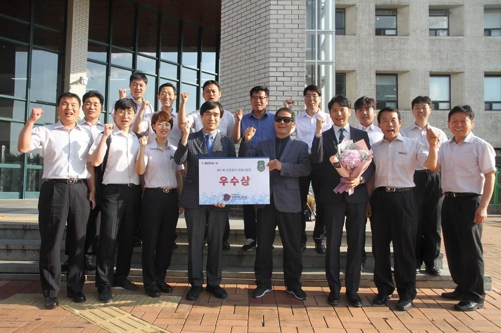 성북참노인전문병원이 제11회 안전관리 모범사업장 우수사례 발표회에서  우수상을 수상하였습니다.