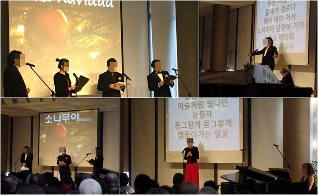 앙상블 포유 공연팀의 아름다운 하모니의 송년음악회 공연모습