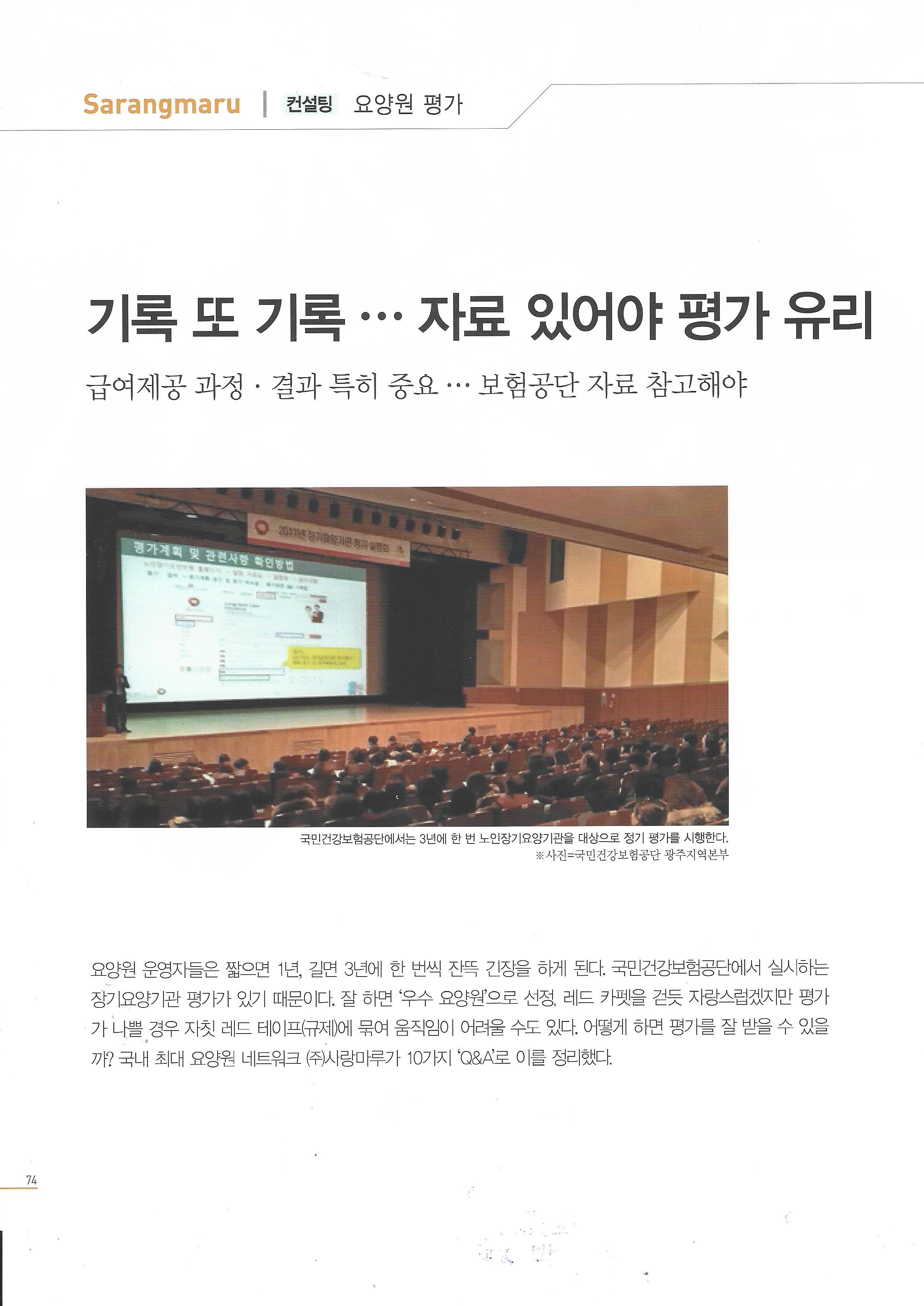 김순희원장1